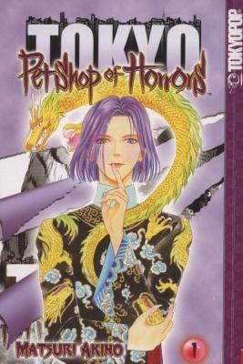 Pet shop of horrors : Tokyo. Volume 1