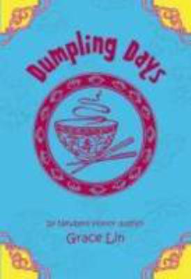 Dumpling days a novel