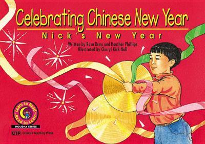 Nick's new year