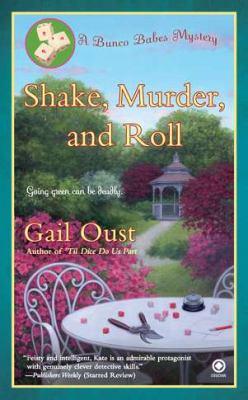Shake, murder, and roll