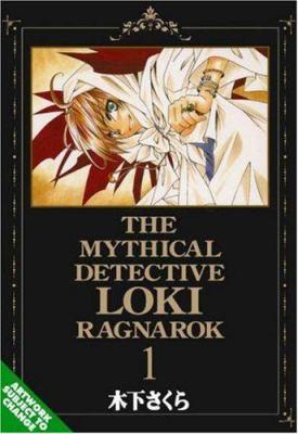 The mythical detective Loki Ragnarok. Vol. 1