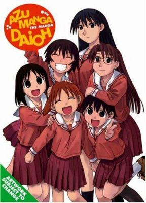 Azumanga Daioh : the omnibus / Kiyohiko Azuma. Vol. 1.