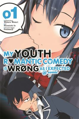 My youth romantic comedy is wrong, as I expected @ comic