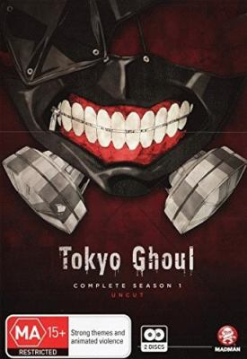 Tokyo Ghoul. Complete first season