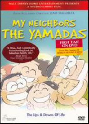 My neighbors the Yamadas. The ups & downs of life