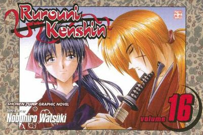 Rurouni Kenshin. Vol. 16, Providence : Meiji swordsman romantic story