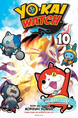 Yo-kai watch. 10, Don't be a brat
