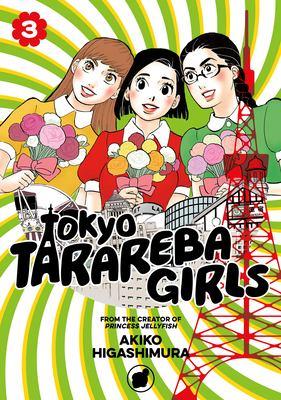 Tokyo tarareba girls. 03