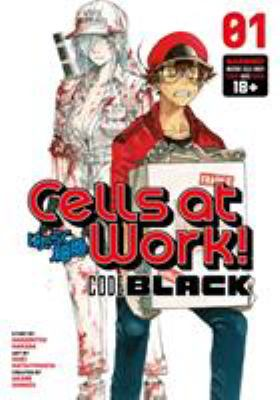 Cells at work! : code black