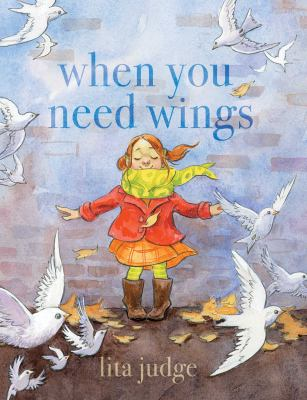 When you need wings