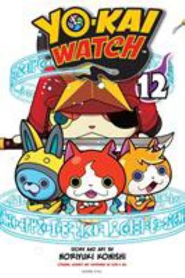 Yo-kai watch. 12, Bashful yo-kai Mr. Blue-Shy