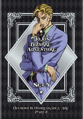 Jojo's bizarre adventure. Set 5, Diamond is unbreakable part 2