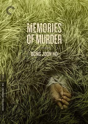 Sarin ŭi ch'uŏk = Memories of murder