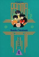Go to record Ranma 1/2. 4
