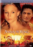 Anna and the King Book cover
