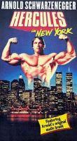 Hercules in New York Book cover