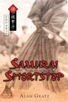 Samurai shortstop Book cover