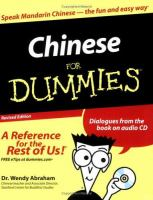 Go to record Chinese for dummies