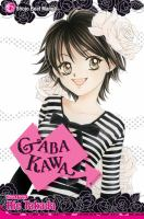 Go to record Gaba Kawa