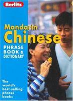 Go to record Mandarin Chinese phrase book.