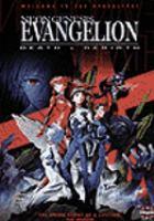 Neon genesis Evangelion. Death & rebirth Book cover
