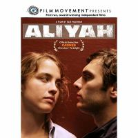 Go to record Aliyah