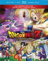 Go to record Dragon Ball Z. Battle of gods.
