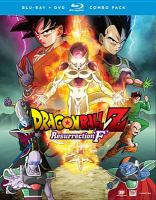 Go to record DragonBall Z. Resurrection 'F'