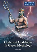 Go to record Gods and goddesses in Greek mythology