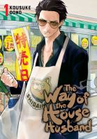 The way of the house husband  Cover Image