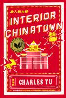 Interior Chinatown Book cover