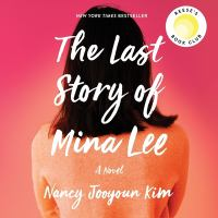 The last story of Mina Lee Book cover