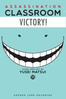 Assassination classroom. 11 Time for sports day Book cover