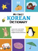My first Korean dictionary : English-Korean Book cover